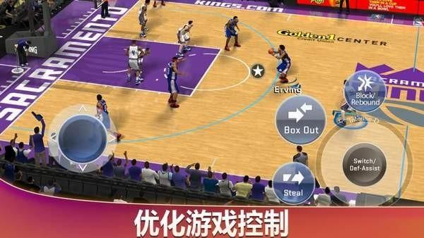 NBA2K21截图1
