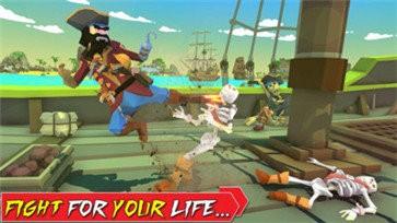 消灭海盗模拟截图2