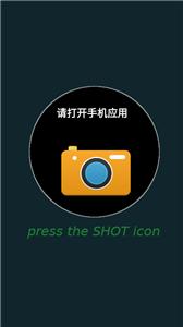 手表相机截图3