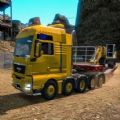 重卡山路模拟驾驶游戏拉木条