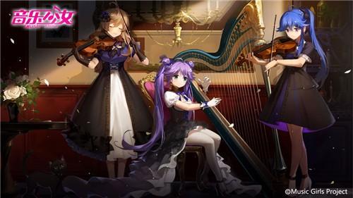 音乐少女中文版截图1