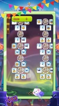 骰子大战ios版截图3