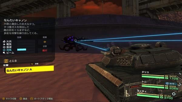 重装机兵Xeno重生截图1