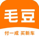 毛豆新車網