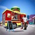 快餐车模拟器游戏
