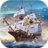 大航海之路網易版