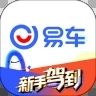 易車app