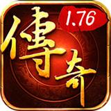 清風傳奇1.76復古版
