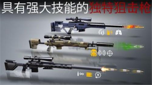 杀手狙击hitmansniper安卓版截图3