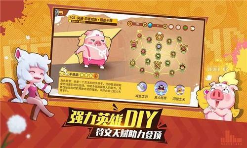 梦幻岛大冒险公测版截图5
