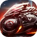 超级摩托车2020