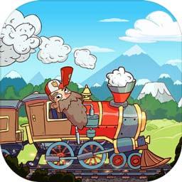 疯狂火车头