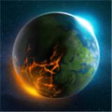 行星撞击模拟器