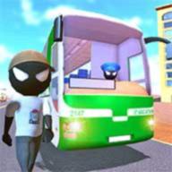 火柴人公交模拟器