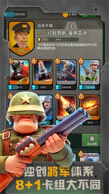 战区英雄腾讯版截图3