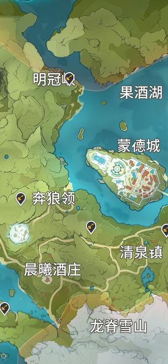 原神地图工具截图1