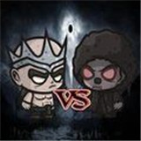 死神vs天使
