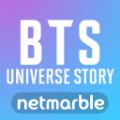 BTS宇宙故事