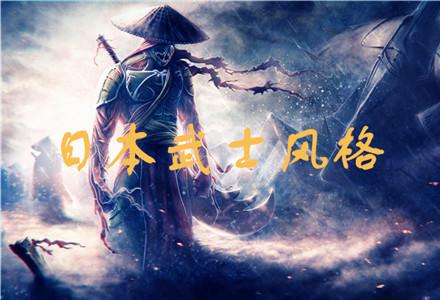 日本武士风格游戏