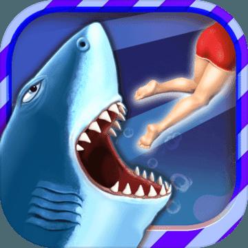 饑餓鯊進化2020