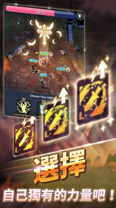 魔兽合并世界截图3