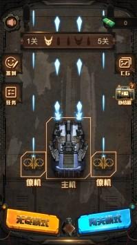 末世战车2截图4