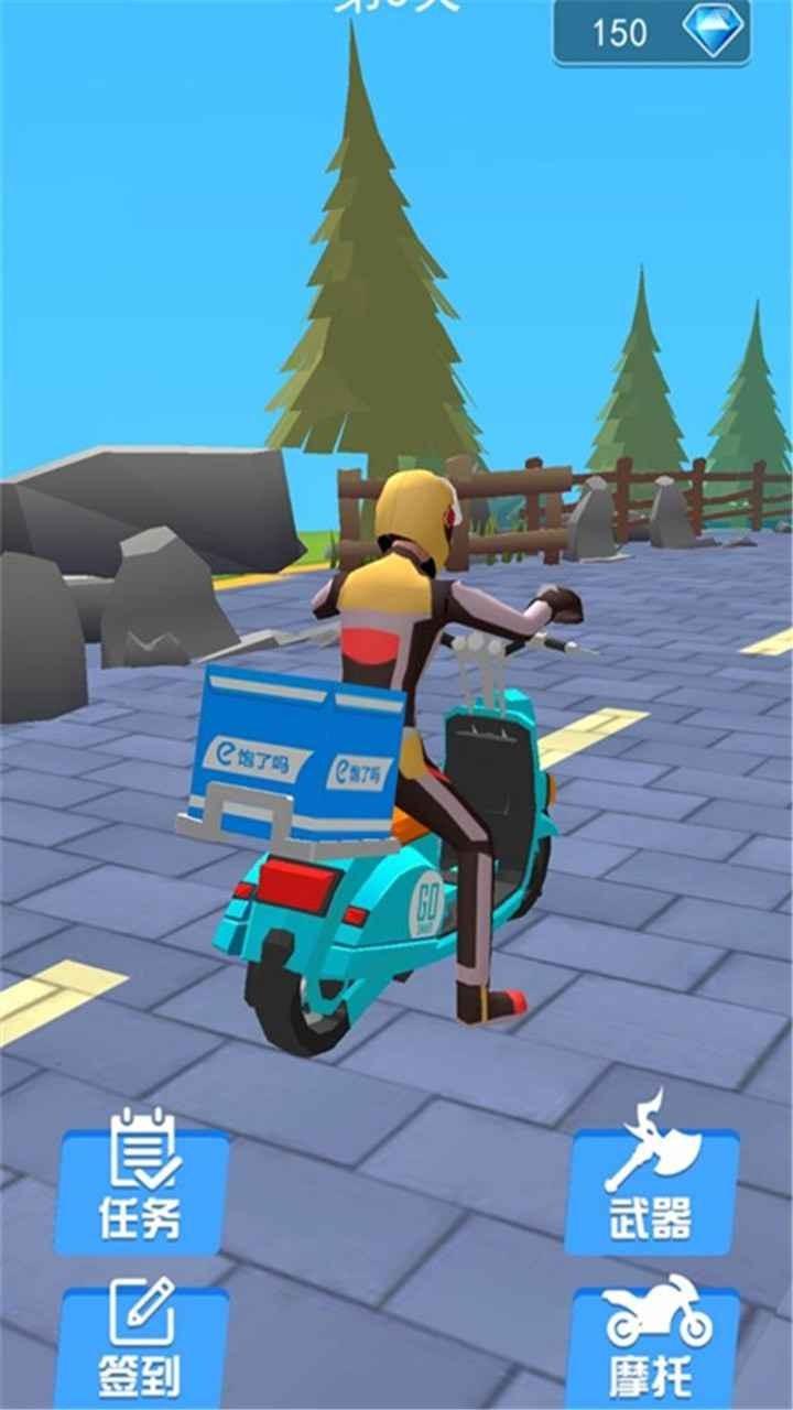 飚速摩托车截图4