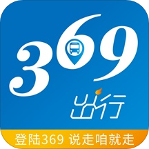 369出行