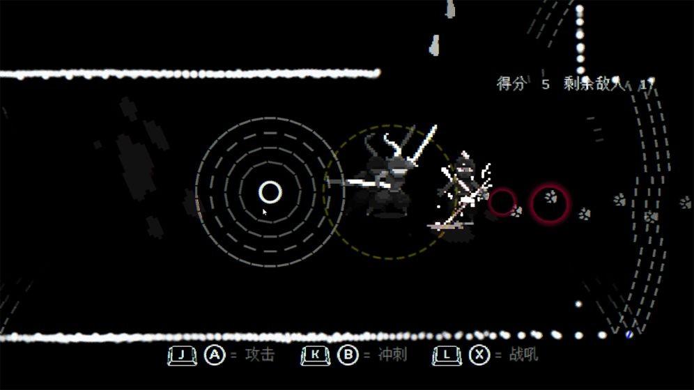 盲剑II截图5