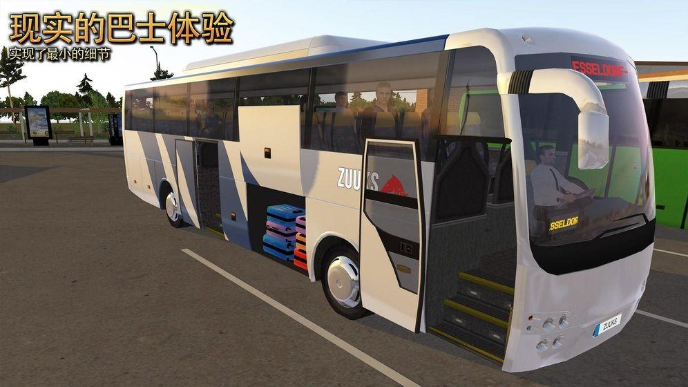 公交公司模拟器截图5