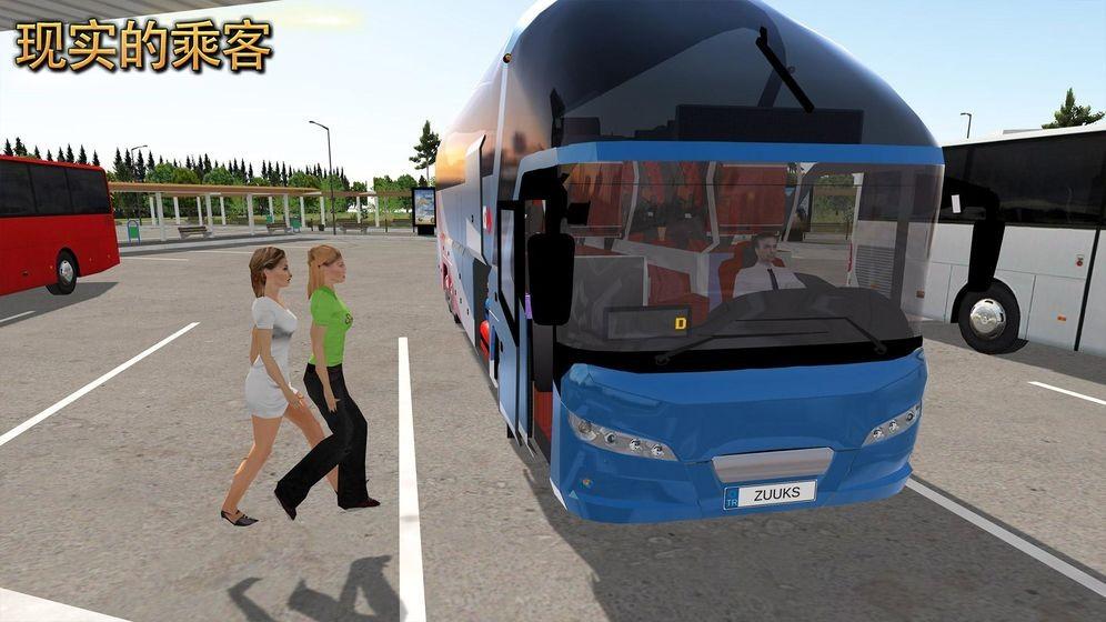 公交公司模拟器截图2