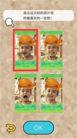 宝可梦Smile免谷歌截图3
