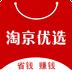 淘京优选app
