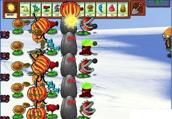 植物大战僵尸冰雪版截图3