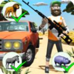 非洲荒野狩猎中文版