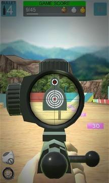 狙击射击截图2