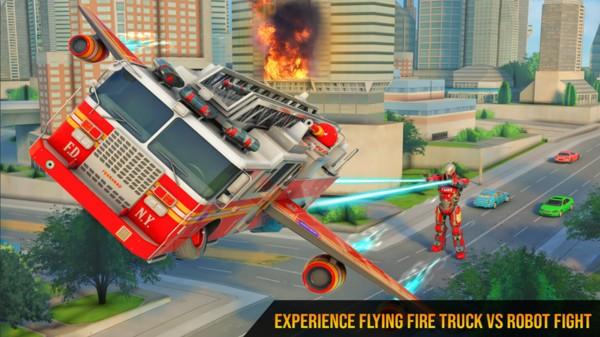 飞行消防员截图2