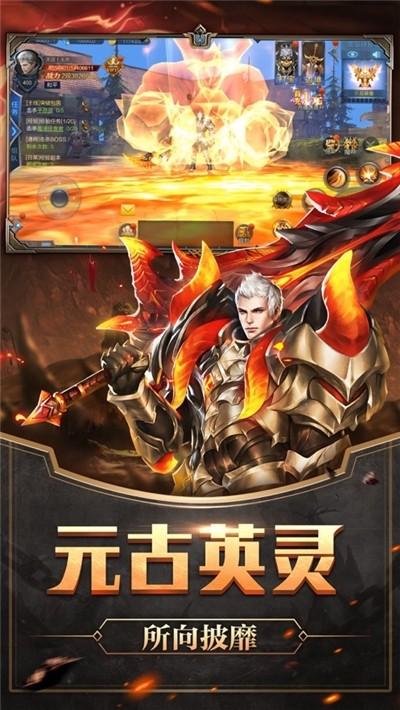 九州仙剑传红包版截图1