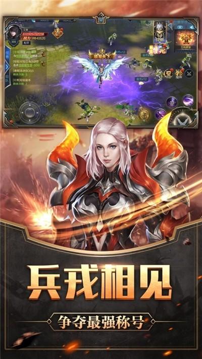 九州仙剑传红包版截图2