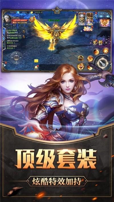 九州仙剑传红包版截图3