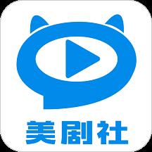 美剧社TV