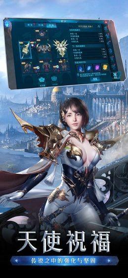 奇幻大陆2手机版截图5