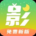 月亮影视app