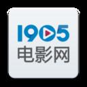 1905电影