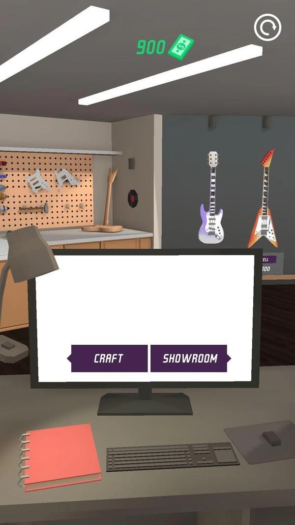 做个吉他截图4