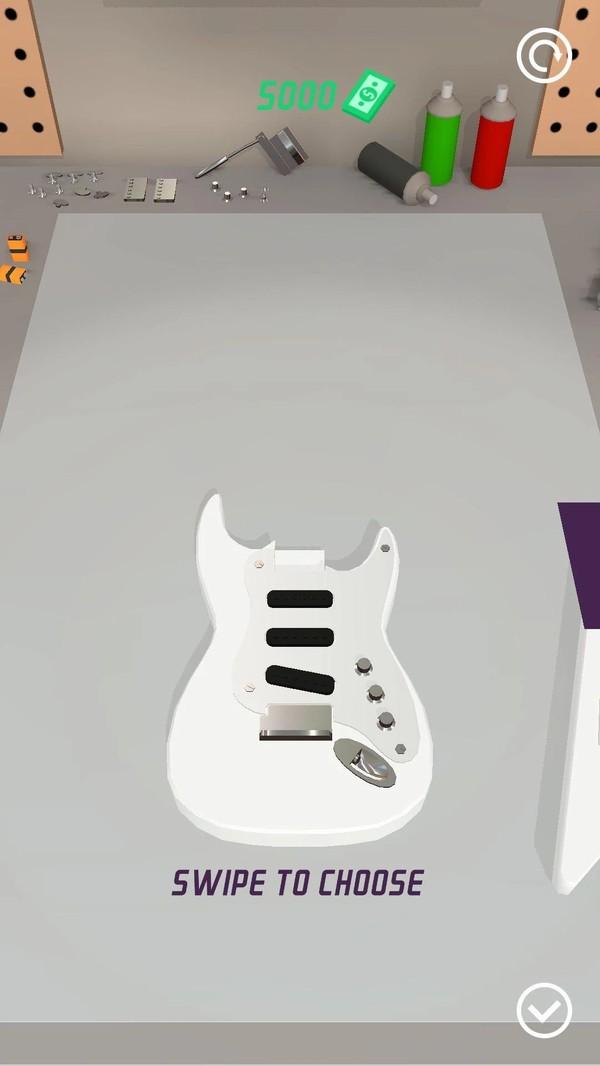 做个吉他截图3