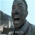 李云龙表情包