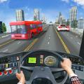 公交车3D模拟