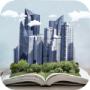 模拟创业城iOS版
