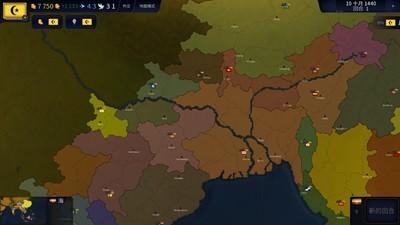 文明时代2中文版截图1
